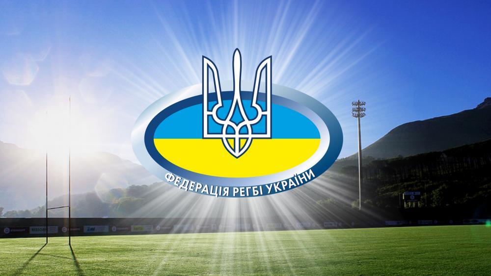 Одесские команды сыграют в трех лигах чемпионата Украины по регби-7