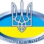 Новости регби: В субботу состоится заседание президиума Федерации регби Украины