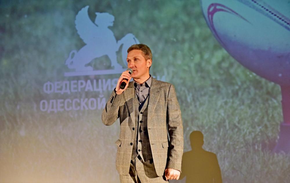 Приглашаем на Итоговое собрание Федерации регби Одесской области