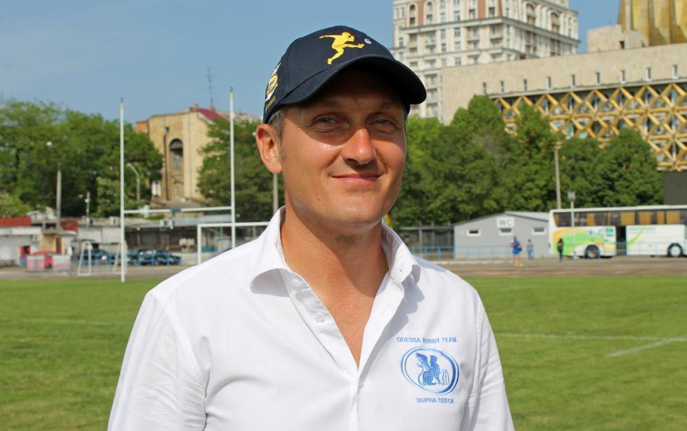 Олег ЭТНАРОВИЧ: «Мы в очередной раз доказали, что Одесса – регбийная столица Украины!»