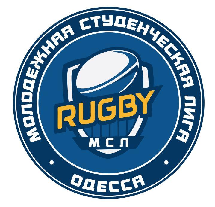 Молодежно-студенческая лига Одессы по регби-7: новый формат, новое место проведения
